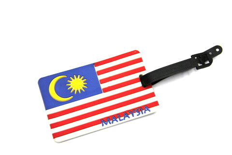 Silicone/Rubber Luggage tags of National Flag, Malaysia, #02002-007