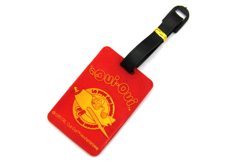 Silicone/Rubber Luggage Tags, logo, qui qui, #02003-014