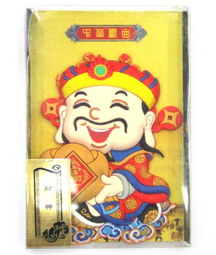 Silicone/Rubber Chinese Culture Character Caishen (财神),God of Wealth #02016-003