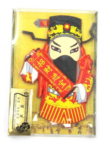 Silicone/Rubber Chinese Culture Character Fuxing (福星),God of Happiness  #02016-004