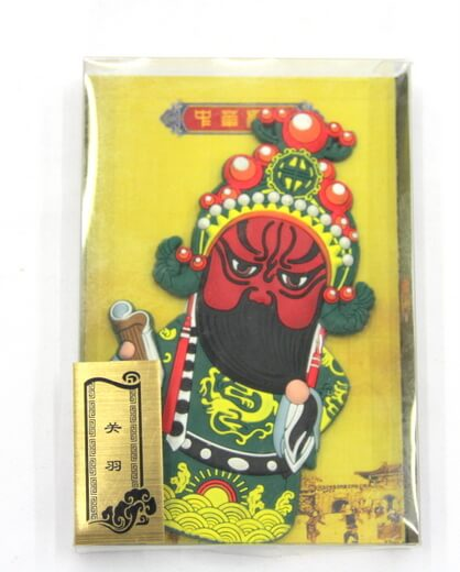 Silicone/Rubber Chinese Culture Character Guan Gong / Guan Yu (关公/关羽) #02016-010