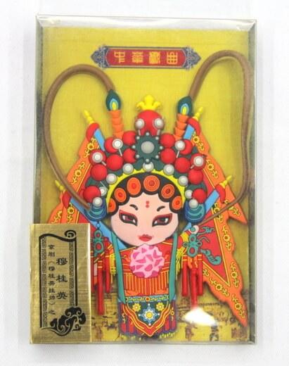 Silicone/Rubber Chinese Culture Character Peking Opera, Mu gui ying (穆桂英)  #02016-011