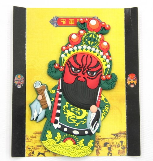 Silicone/Rubber Chinese Culture Character Guan Gong / Guan Yu (关公/关羽) #02016-012