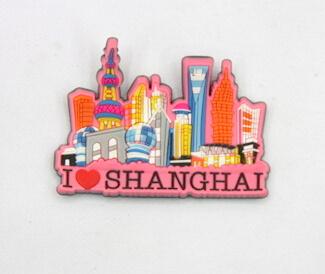 Silicone/Rubber Fridge Magnet tourist souvenirs, Shanghai, , # 02024-004