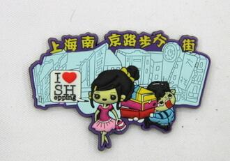 Silicone/Rubber Fridge Magnet tourist souvenirs, Shanghai, , # 02024-005