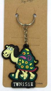 silicone key chain souvenir Tunisia #02026-003
