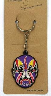 silicone key chain tourists souvenir opera #02026-004