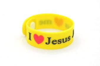Silicone/Rubber Wristband bracelet I LOVE JESUS #  02029-008