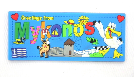 Silicone/Rubber Fridge Magnet tourist souvenirs, Greece, , # 02035-008
