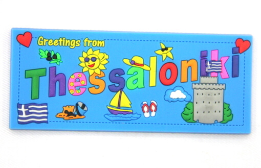 Silicone/Rubber Fridge Magnet tourist souvenirs, Greece, , # 02035-010