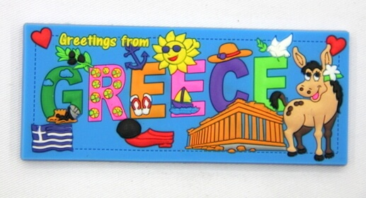 Silicone/Rubber Fridge Magnet tourist souvenirs, Greece, , # 02035-015