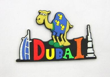 Silicone/Rubber Fridge Magnet tourist souvenirs, Dubai, , # 02036-009