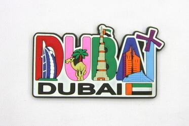 Silicone/Rubber Fridge Magnet tourist souvenirs, Dubai, , # 02036-011