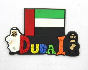 Silicone/Rubber Fridge Magnet tourist souvenirs, Dubai, , # 02036-021