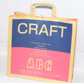 Two sides 180g Craft Paper Bag, #03009