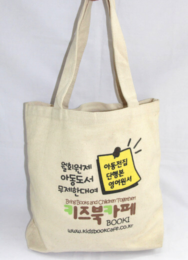 Reusable promotional cotton/canvas shopping totes with custom print/logo, #04-010