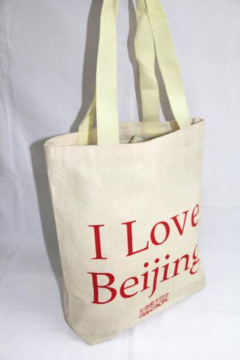 Reusable promotional cotton/canvas shopping totes with custom print/logo, for tourist souvenir, Beijing, #04-036