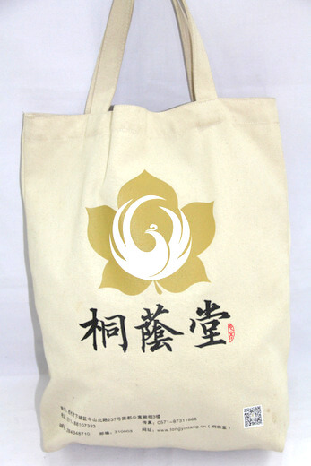 Reusable promotional cotton/canvas shopping totes with custom print/logo, souvenir , #04-059
