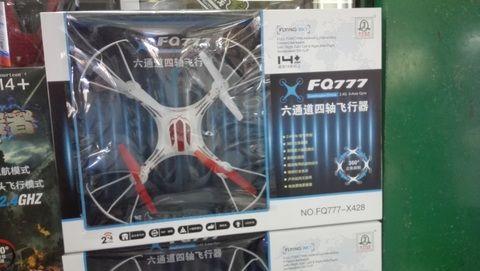 fly ufo toy wholesale in Yiwu market China