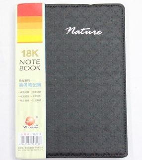 Stock notebook in Yiwu China, 0604-006-2