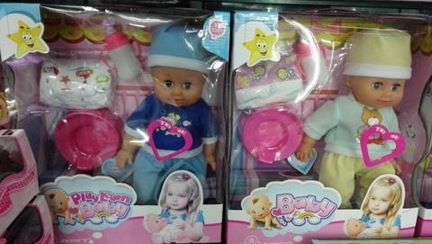 toy doll wholesale in Yiwu market China