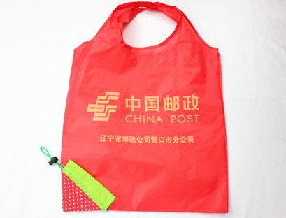Folding Bags #1001-014-2, strawberry shape, unfold