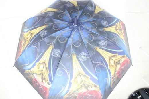 Promotional Umbrella, #1101-022-1