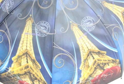 Promotional Umbrella, #1101-022-3