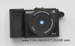 USB Drive #1701-004-0, Sony Camera