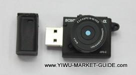 USB Drive #1701-004-1, Sony Camera