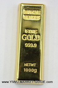 USB Drive #1701-012-1, Golden Bar