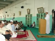 yiwu muslim