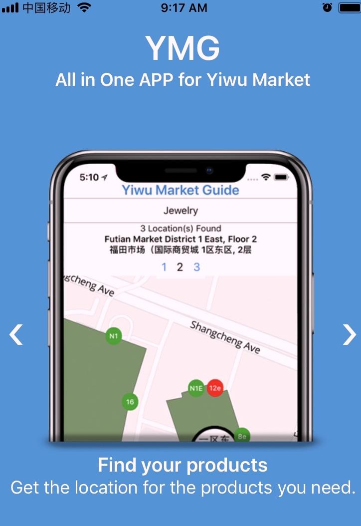 Yiwu Market Guide APP on yiwu train station map, yiwu china map, yiwu wholesale market map,
