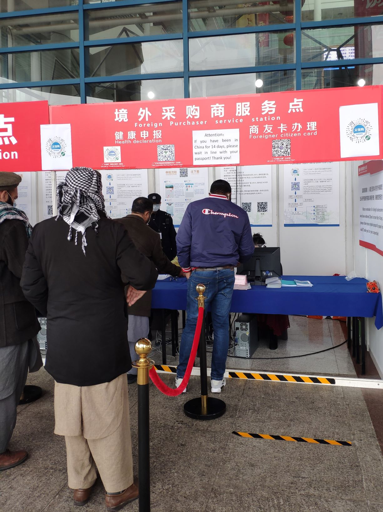 Foreign visitors have over-14-day-stay in mainland China are allowed to enter Yiwu market, after verified as healthy.