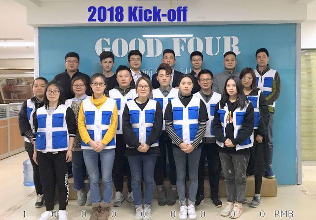 Good Four Group 2018 Kick Off
