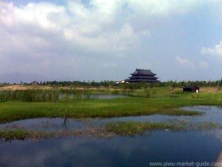 yiwu wetland park