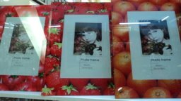 fruit series glass photo frames wholesale china