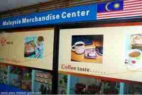 Malaysia merchandise center yiwu