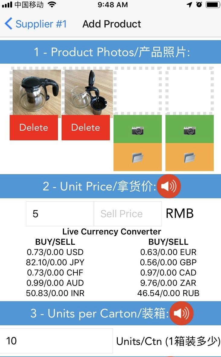 Built in translation app for asking information in Yiwu market.