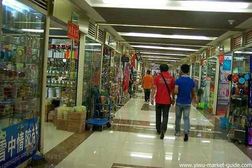 yiwu office supplies stationery market