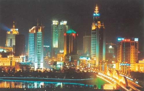 Yiwu Night View