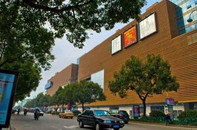 yiwu huangyuan clothing market