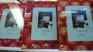 fruit series glass photo frames wholesale china