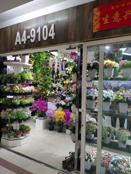 9104 SIHAI Artificial Flowers & Plants