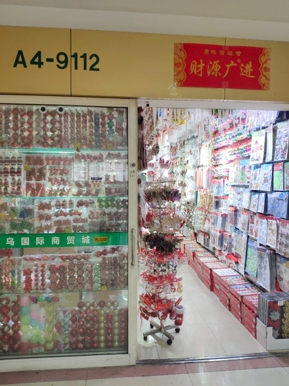 9112 RONGFU Christmas Items