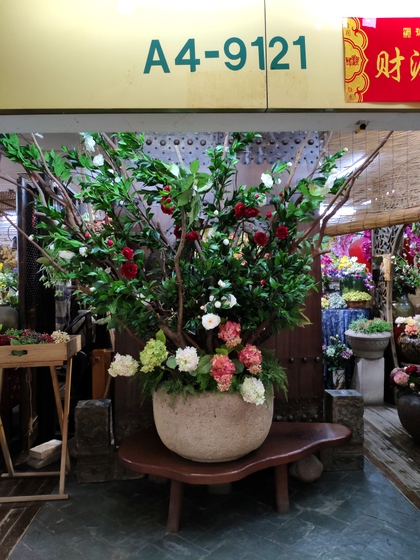 9121 LouJia Flowers Store Front