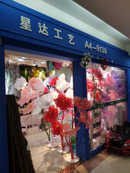 9138 XINGDA Plastic Flowers