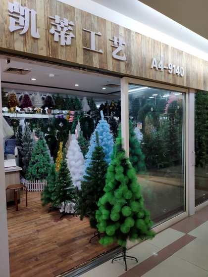 9140 KAIDI Christmas Decor Storefront