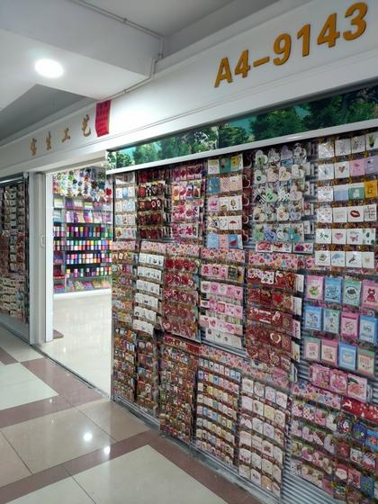 9143 BaoSheng Flower Parts Storefront