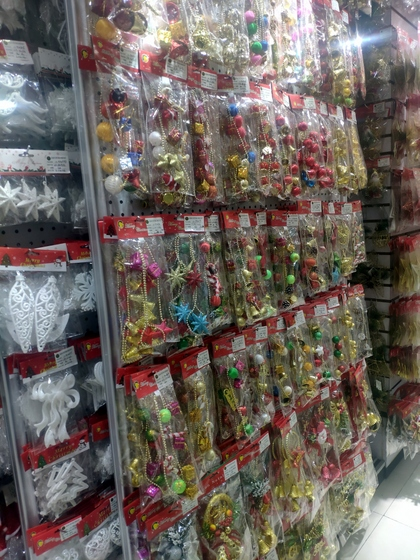 9151A JQ Christmas Gifts Factory Wholesale Supplier in Yiwu China. Showroom 008